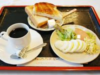 【洋室シングル】一泊朝食付